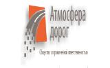 Atmosfera-dorog