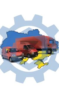 Доставка по всій території України
