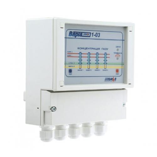 Блок управління сигналізатора газу «ВАРТА 1-03» 220в