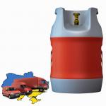 Газовий композитний балон HPC Research G4 СНД 18,2 л